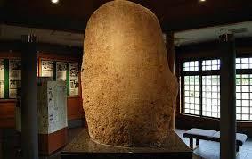 日本中央の碑