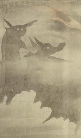 昔の絵巻物で最強の妖怪見つけた。正体教えて。10
