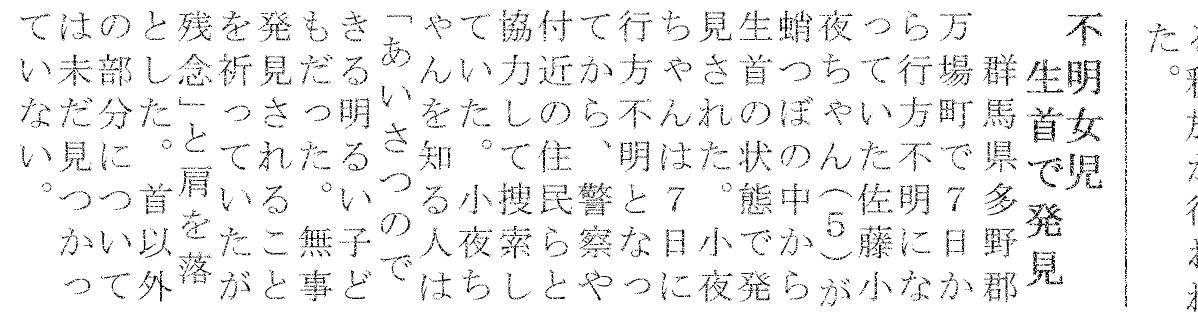 蛸壺事件2